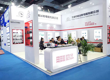 Taizhou Luxi Tools to Attend  Asian-Pacific Sourcing (APS) 2019 at Cologne